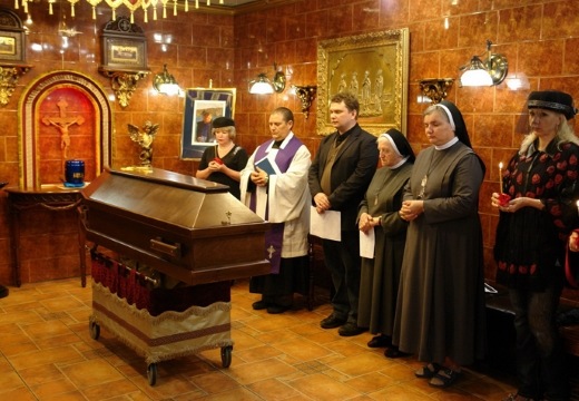 отпевание в зале крематория