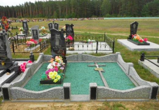 бетонная оградка на кладбище