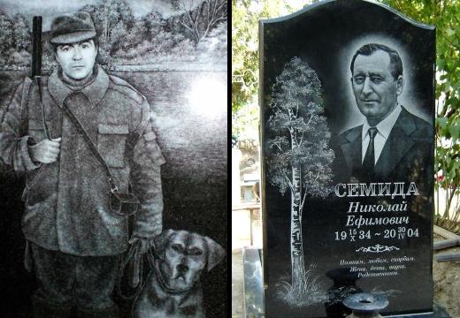 оформление портретов на памятниках