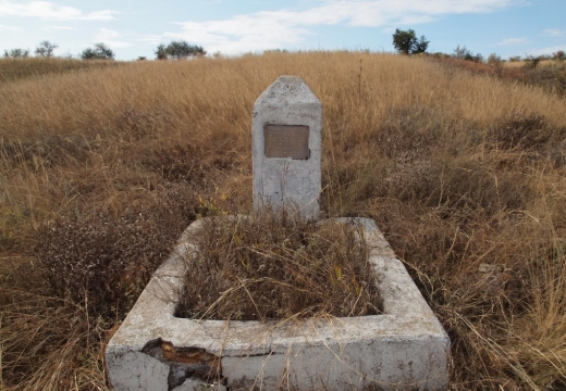 Неухоженная могила