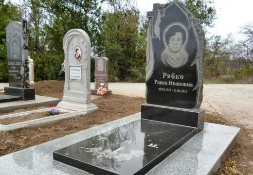 надгробные памятники женщинам