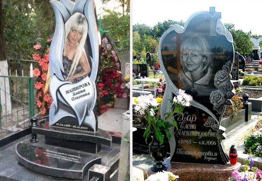 памятники молодым женщинам