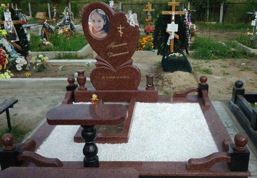 мемориал девочке