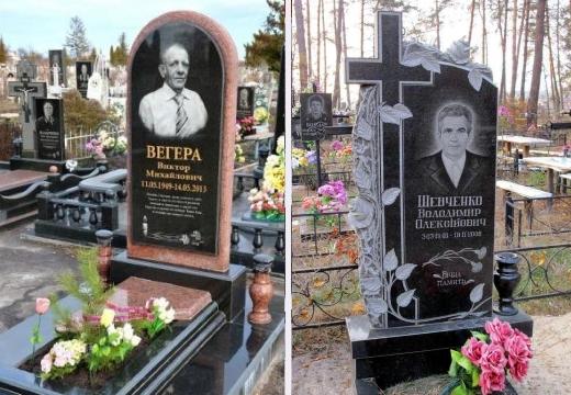 памятники на могилах мужчин