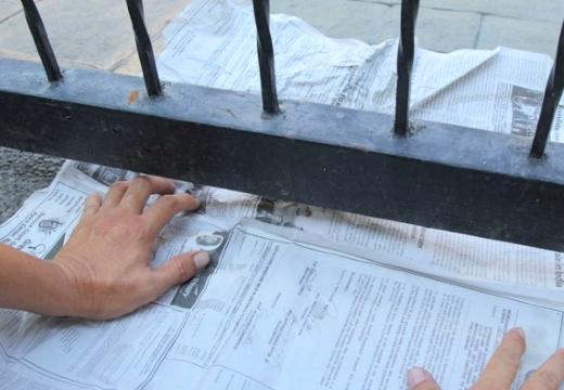 очистка оградки от краски