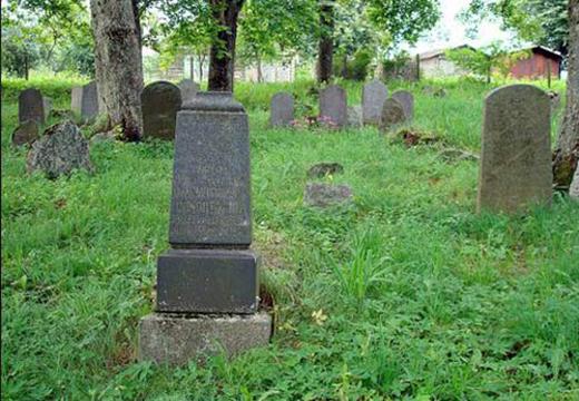 Кладбище татар