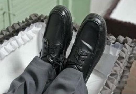 Связывание ног покойного