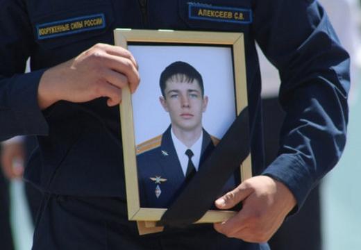 траурное фото молодого полицейского