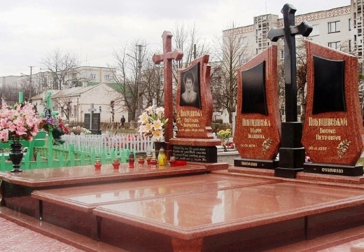 семейное надгробье