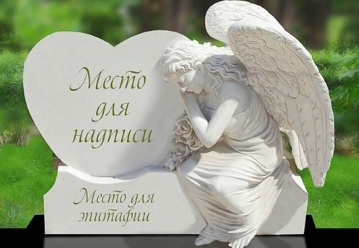 надгробье сердце и ангел