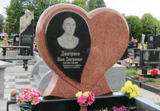 памятник сердце красное
