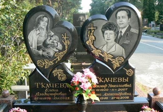 семейное надгробье сердце
