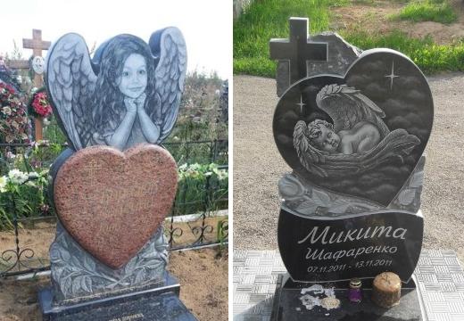 детские надгробья сердца