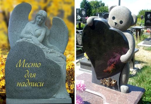 могильные памятники с сердцем