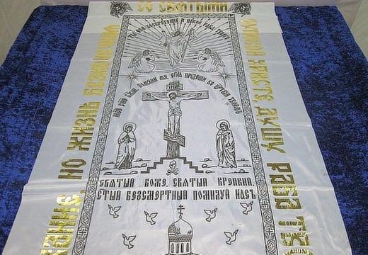 погребальный саван христианство