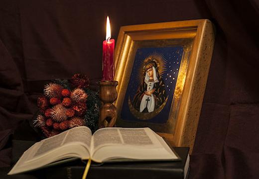 Икона и молитвенник