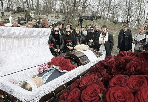похороны мужчины