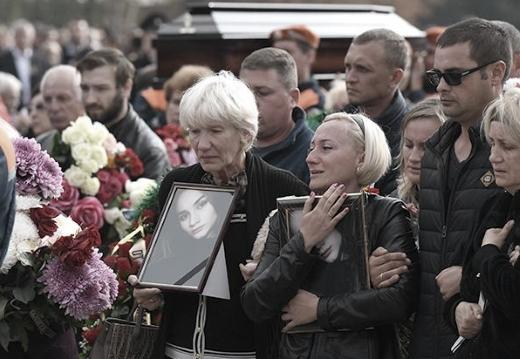 похороны молодой девушки