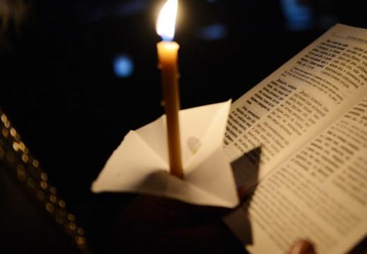 читать псалтырь молиться