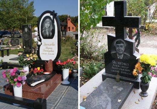 одинарные памятники на могилу