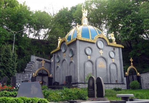 фамильный скрипт порошенко