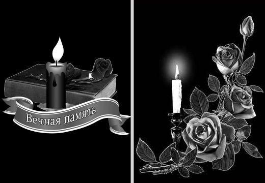 свечи на памятник варианты