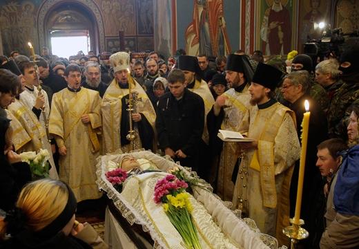 заупокойная служба на похоронах