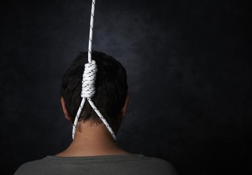 повешение самоубийца