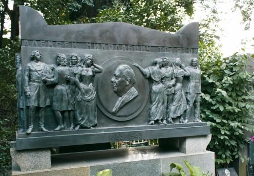 Надгробие Толстого