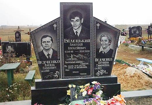 тройное надгробие