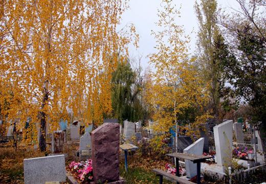 Осеннее кладбище