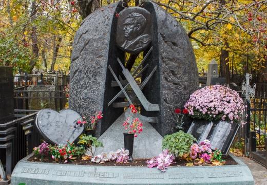 ваганьковское кладбище тарасов