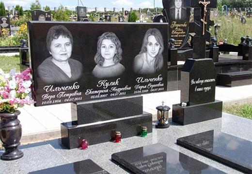 памятник на три могилы