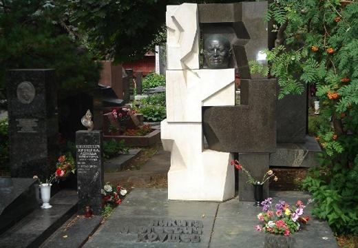 Памятник Хрущеву