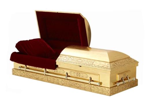 Гроб золотого цвета